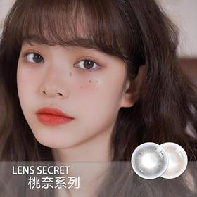 LENS SECRET 桃奈系列(年抛型)