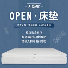【住范儿&栖作】栖作-open床垫