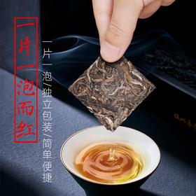【麻大婶景迈香私房茶】景迈山古树普洱生茶 随身携带小方砖 一块一泡而红