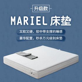 【住范儿&栖作】栖作-mariel床垫