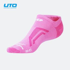 UTO悠途银离子户外运动男女船袜越野跑压缩按摩袜【三双装】