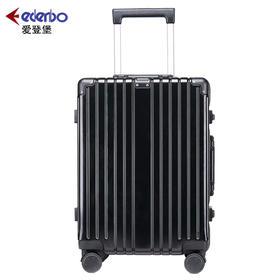 旅行商务铝框拉杆箱