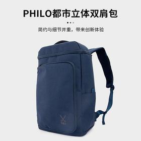 现货意大利PHILO 多功能立体双肩包 背包 自带USB接口 公交卡隔层