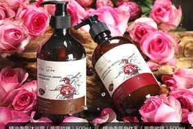 【阿芙】大马士革玫瑰香氛沐浴露身体乳套装