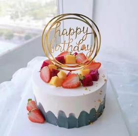 简约水果蛋糕