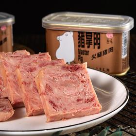 猪掌门·午餐肉 |  60年老厂出品,一口全是大肉粒,煎炸炒煮,胜过单吃肉