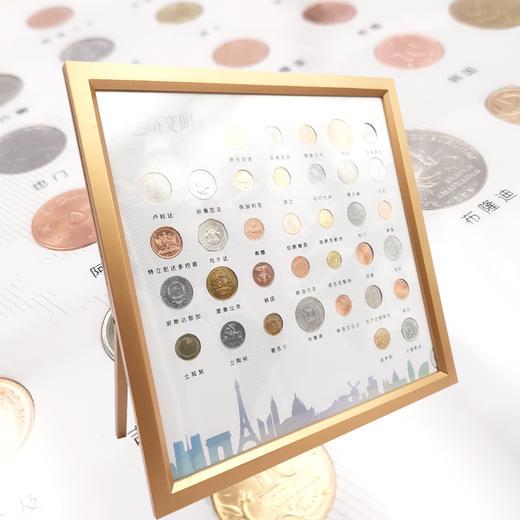 【硬币相框】丝路35国钱币珍藏套装 商品图1