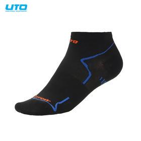 UTO 悠途银离子户外运动袜男女户外徒步袜子排汗快干袜2双装