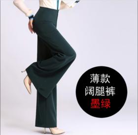 【清仓特价 不退不换】PDD-QWZ0311新款时尚舒适宽松阔腿裤TZF