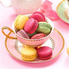 【七夕情人节礼物 】 新鲜正宗法式马卡龙 甜点 西式糕点 甜蜜零食 送女友送闺蜜送老婆送妈妈  送男朋友送女朋友