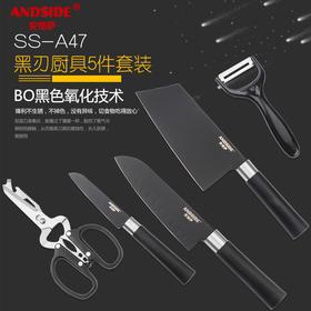一套解决厨房问题 耐用不粘不生菌丨不锈钢黑刃刀具四 件套、五件套 锋利防滑 耐磨抗腐