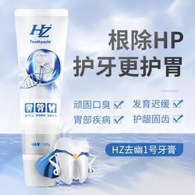 [枫颐]【第2件半价】韩国进口HZ雅美抗幽1号牙膏,针对幽门螺杆菌,以及其导致的胃疾、口臭、发育迟缓、牙龈萎缩等 120g/支