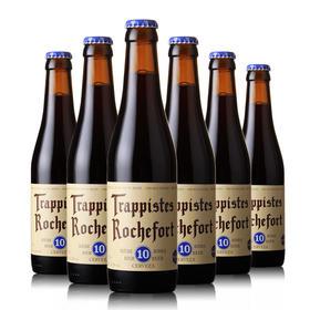 罗斯夫10#啤酒【需冰镇请备注】