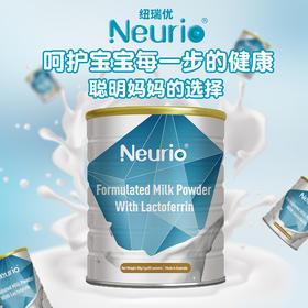 neurio纽瑞优澳洲乳铁蛋白 蓝钻版1克*60袋/罐