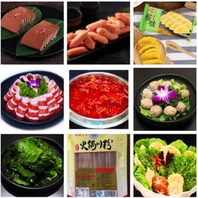 【安全配送】口之福3~4人餐丨火锅套餐