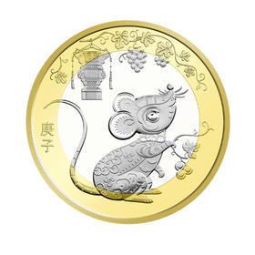 2020庚子鼠年纪念币第二轮生肖鼠币
