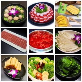 【安全配送】口之福2~3人餐丨火锅套餐