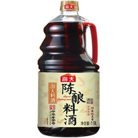 海天 烹饪黄酒 陈酿料酒 1.9L 中华老字号-866756