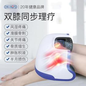【关爱膝关节】何浩明双膝盖关节仪按摩器护膝保暖加热敷老寒腿女护漆疼痛