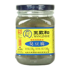 王致和 臭豆腐 330g 零添加防腐剂 腐乳 中华老字号-866204