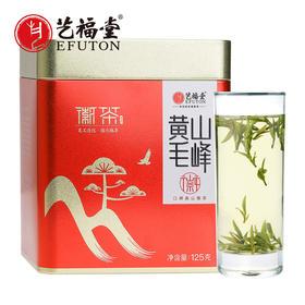 艺福堂 春茶上市 特级黄山毛峰  2020新茶 125g/罐