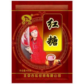 烘焙原料 古松 红糖400g 家用红枣糕调味品老红糖食用红糖馒头-865557