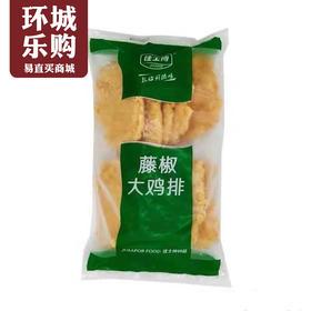 藤椒大鸡排900g-114457