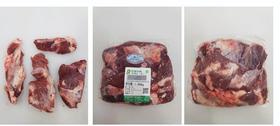 【安全配送】伊赛清真冰鲜精瘦肉(黄牛肉)2斤真空装
