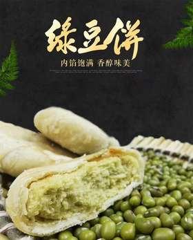 【济南特产】特惠 4包 (2包红豆馅+2包绿豆馅)