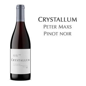 水碧琳彼得•马克斯黑比诺红葡萄酒, 南非 开普敦南海岸 Cystallum Peter Max Pinot Noir , South Africa Cape South Coast