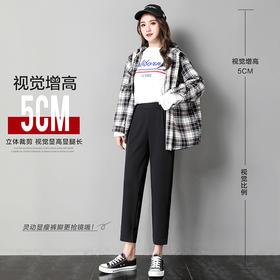 【显瘦舒适 ,视觉增高5CM,XL号预售,20号发货】IAIZO藏肉锥形小黑裤 版型好 显瘦不止一点点~