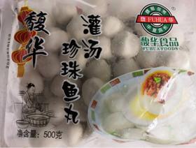 馥华珍珠鱼丸500g