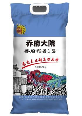 乔府大院乔府稻香2号(蓝袋)5kg
