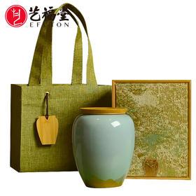 艺福堂 春茶上市 明前特级西湖龙井 抹茶单瓷礼盒 杭韵EFU15+  2020新茶 100g