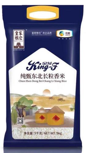 纯甄东北长粒香米5kg