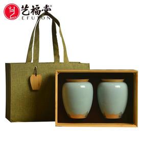 艺福堂 春茶上市 明前特级西湖龙井 抹茶双瓷礼盒 金杭韵EFU20+  2020新茶 200g