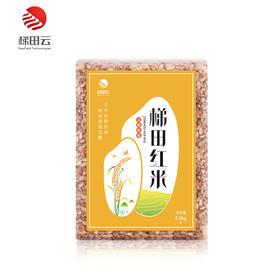 """""""县长来了""""可食用的文化遗产 元阳梯田红米 5斤装"""