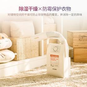 一机多用 消菌除螨 梅雨天必备丨日本善思烘干机01、02款 一机解决烘衣服 烘被子 烘鞋子烘干防霉 消菌除螨