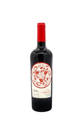 【智利精选】莫堡蔻年赤霞珠红葡萄酒750ml