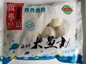 福州鱼丸500g