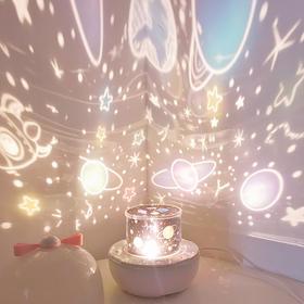 【为思礼】创意星空投影灯浪漫礼物女生卧室床头睡眠梦幻旋转少女台灯小夜灯