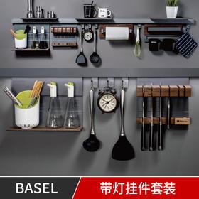 Basel巴塞尔 0.9米带灯挂件套包组合 不含饰品(联系客服享受专属价格)
