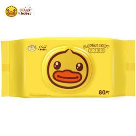 B.Duck Baby手口柔湿巾80片