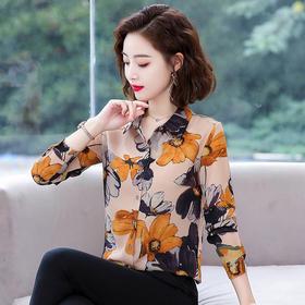 韩版时尚,印花雪纺翻领长袖衬衫TR-HGH6068