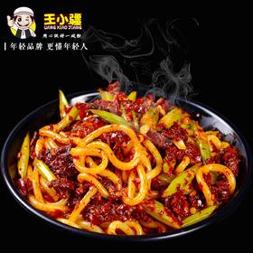 新疆网红炒米粉 热巴同款 热辣美味 口口鲜香 足不出户吃天下 3份装