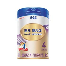 【膳儿加】惠氏膳儿加儿童配方调制乳粉4段900g