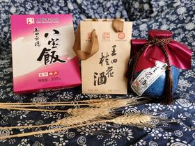 【包邮】网红桂花酒+鸭血糯八宝饭   常熟特产 王四酒家老字号
