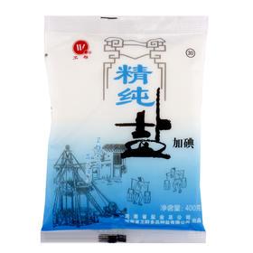 卫群加碘食用盐 炒菜用盐400g-866255