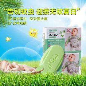 【超值三块装】韩国原装进口 泉德拉驱蚊母婴儿童清洁香皂60g天然无刺激