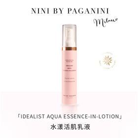 Nini By Paganini水漾活肌乳液50g
